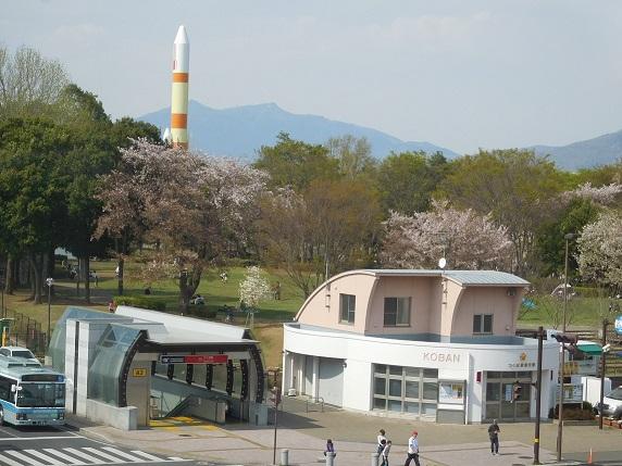 170416Tsukuba50.jpg